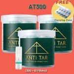 ANTI TAR® AT300 Cigarette Filters Tar Trap Holder Disposable - AT300 Bundle 3 Boxes