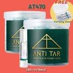 ANTI TAR® AT470 Cigarette Filter Triple Tar Filtration Disposable - AT470 Bundle 2 Boxes