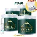 ANTI TAR® AT470 Cigarette Filter Triple Tar Filtration Disposable - AT470 Bundle 4 Boxes